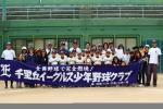 ☆☆ 三島スポ少大会3位(40期学童) ☆☆
